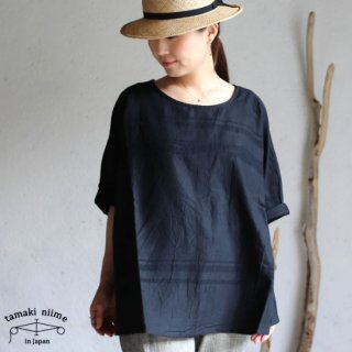 tamaki niime  玉木新雌 basic wear fuwa-T HALF SLEEVES black cotton100% / ベーシック フワTハーフスリーブ ブラック【送料無料】