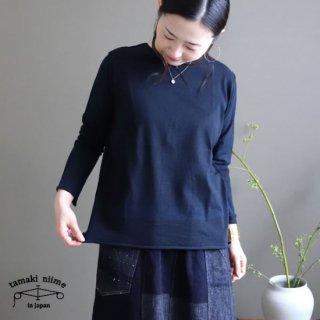 tamaki niime(タマキ ニイメ) 玉木新雌 nuimeシリーズ くる hoso 05 ダークネイビーボーダー系 コットン100%【送料無料】