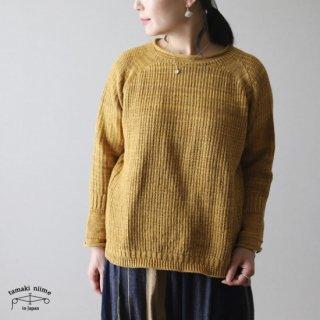tamaki niime(タマキ ニイメ) 玉木新雌 PO knit グゥドゥ サイズ1 01 / ポニット  コットン100% 【送料無料】