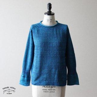 tamaki niime(タマキ ニイメ) 玉木新雌 PO knit グゥドゥ サイズ1 02 / ポニット  コットン100% 【送料無料】