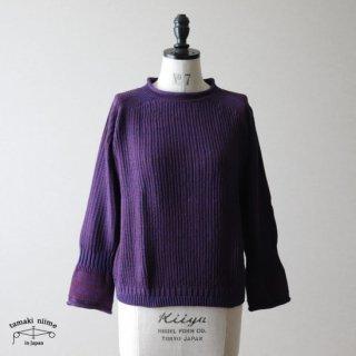 tamaki niime(タマキ ニイメ) 玉木新雌 PO knit グゥドゥ サイズ1 03 / ポニット  コットン100% 【送料無料】