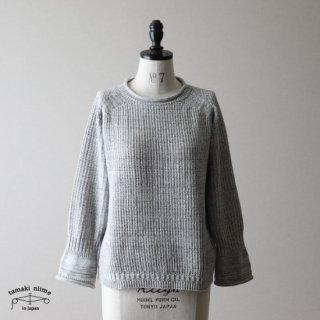 tamaki niime(タマキ ニイメ) 玉木新雌 PO knit グゥドゥ サイズ1 04 / ポニット  コットン100% 【送料無料】