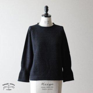 tamaki niime(タマキ ニイメ) 玉木新雌 PO knit グゥドゥ サイズ1 05 / ポニット  コットン100% 【送料無料】