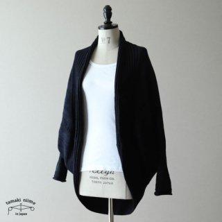 tamaki niime(タマキ ニイメ) 玉木新雌 CA knit レインボー サイズ2 01 / カニット コットン100% 【送料無料】