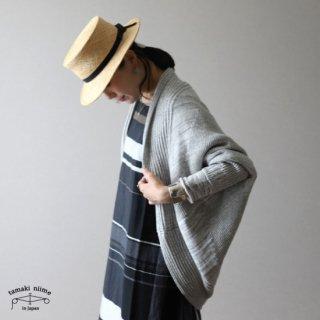 tamaki niime(タマキ ニイメ) 玉木新雌 CA knit レインボー サイズ2 02 / カニット コットン100% 【送料無料】