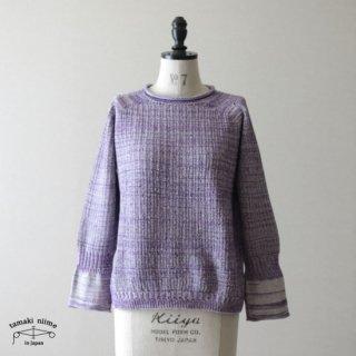 tamaki niime(タマキ ニイメ) 玉木新雌 PO knit グゥドゥ サイズ1 07 / ポニット  コットン100% 【送料無料】