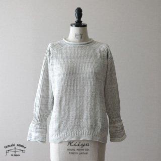 tamaki niime(タマキ ニイメ) 玉木新雌 PO knit グゥドゥ サイズ1 10 / ポニット  コットン100% 【送料無料】