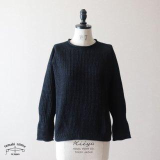 tamaki niime(タマキ ニイメ) 玉木新雌 PO knit グゥドゥ サイズ1 11 / ポニット  コットン100% 【送料無料】
