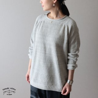 tamaki niime(タマキ ニイメ) 玉木新雌 PO knit グゥドゥ サイズ2 02 / ポニット  コットン100% 【送料無料】