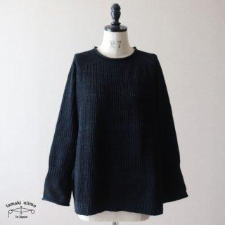 tamaki niime(タマキ ニイメ) 玉木新雌 PO knit グゥドゥ サイズ2 03 / ポニット  コットン100% 【送料無料】