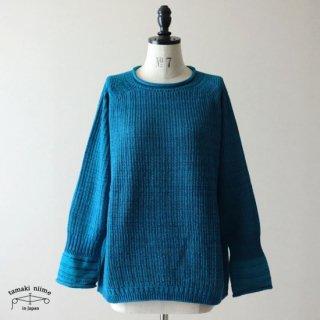 tamaki niime(タマキ ニイメ) 玉木新雌 PO knit グゥドゥ サイズ2 04 / ポニット  コットン100% 【送料無料】