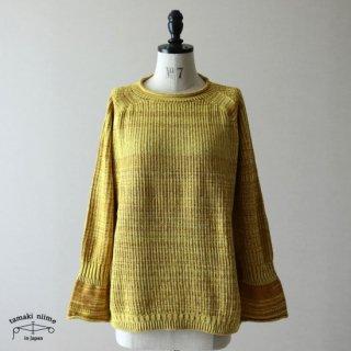 tamaki niime(タマキ ニイメ) 玉木新雌 PO knit グゥドゥ サイズ2 05 / ポニット  コットン100% 【送料無料】