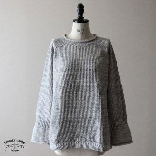 tamaki niime(タマキ ニイメ) 玉木新雌 PO knit グゥドゥ サイズ2 07 / ポニット  コットン100% 【送料無料】
