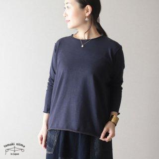 tamaki niime(タマキ ニイメ) 玉木新雌 nuimeシリーズ くる hoso 11 コットン100%【送料無料】