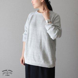 tamaki niime(タマキ ニイメ) 玉木新雌 PO knit グゥドゥ サイズ2 13 / ポニット  コットン100% 【送料無料】