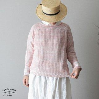 tamaki niime(タマキ ニイメ) 玉木新雌 PO knit グゥドゥ サイズ1 14 / ポニット  コットン100% 【送料無料】