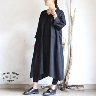 tamaki niime 玉木新雌 basic wear fuwa-T all(長袖)black  / ベーシックウェア フワT オール Vネック ブラック コットン100% 【送料無料】