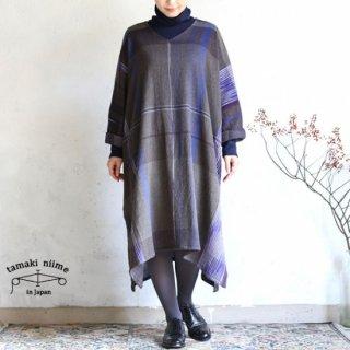 tamaki niime 玉木新雌 only one fuwa-T all wool70% cotton 30% FTA_W09 / オンリーワン フワT オール Vネック ウール【送料無料】