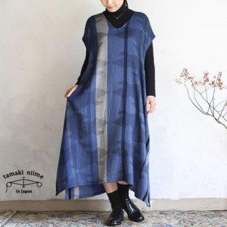 tamaki niime 玉木新雌 only one fuwa T LONG wool70% cotton30% FTLW04 / オンリーワン フワT ロング ウール コットン 【送料無料】