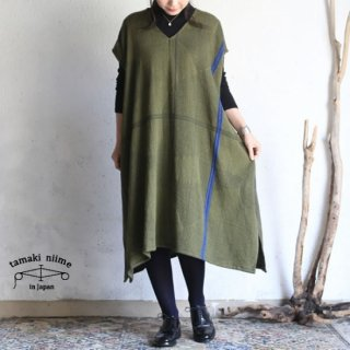 tamaki niime(タマキ ニイメ) 玉木新雌 only one fuwa-T long V wool70% cotton30% FTL_W19 / オンリーワン フワT ロング
