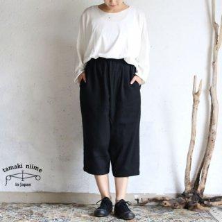 tamaki niime  玉木新雌 basic wear luzu pants black / ベーシック ウェア ルズパンツ ブラック【送料無料】