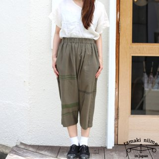 tamaki niime  玉木新雌 basic wear luzu pants khaki / ベーシック ウェア ルズパンツ カーキ【送料無料】