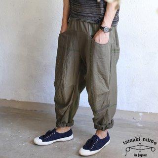 tamaki niime  玉木新雌 basic wear nica pants hoso khaki / ベーシック ウェア ニカパンツ ホソ カーキ【送料無料】