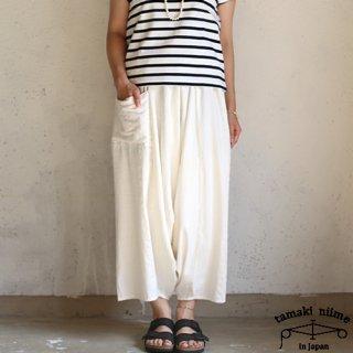 tamaki niime  玉木新雌 basic wear tarun pants LONG white cotton 100%/ベーシック タルンパンツロング ホワイト コットン100%【送料無料】