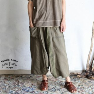 tamaki niime  玉木新雌 basic wear tarun pants LONG khaki cotton 100%/タルンパンツ ロング カーキ コットン100% 【送料無料】
