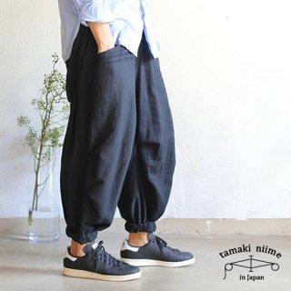 tamaki niime  玉木新雌 basic wear nica pants futo black / ベーシック ウェア ニカパンツ フト ブラック【送料無料】