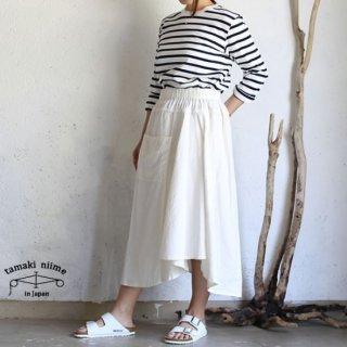 tamaki niime(タマキ ニイメ) 玉木新雌 basic wear chotan skirt white ベーシックウェア チョタンスカート ホワイト コットン100% 【送料無料】