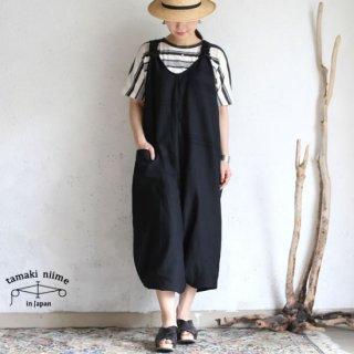 tamaki niime(タマキ ニイメ) 玉木新雌 basic wear oba black / ベーシックウェア オバ コットン100% ブラック オーバーオール【送料無料】