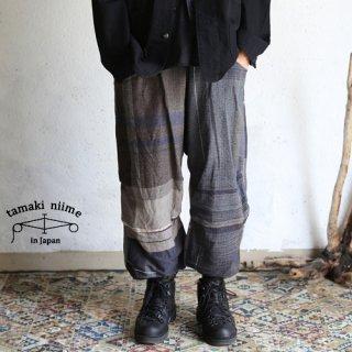 tamaki niime(タマキ ニイメ) 玉木新雌 only one nica pants FUTO ウール70% コットン30% ncpf_W01 オンリーワン ニカパンツ【送料無料】