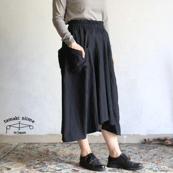 tamaki niime(タマキ ニイメ) 玉木新雌 basic wear chotan skirt black ベーシックウェア チョタンスカート ブラック