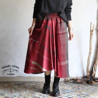 tamaki niime(タマキ ニイメ) 玉木新雌 only one chotan skirt wool CTN_W10 wool70% cotton30% チョタンスカート ウール