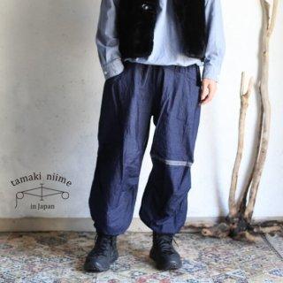 tamaki niime(タマキ ニイメ) 玉木新雌 きぶんシリーズ nica pants futo 1月 cotton 100% ニカパンツ フト ライトインディゴカラー【送料無料】