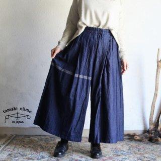 tamaki niime(タマキ ニイメ) 玉木新雌 きぶんシリーズ wide pants long 1月 cotton100% ワイドパンツ ロング ライトインディゴカラー【送料無料】