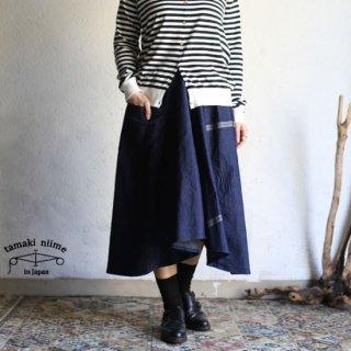 tamaki niime(タマキ ニイメ) 玉木新雌 きぶんシリーズ chotan skirt 1月 cotton 100% チョタンスカート ライトインディゴカラー コットン100% 【送料無料】