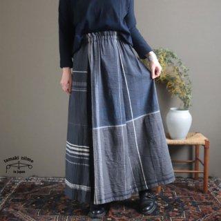 tamaki niime  玉木新雌 only one powan skirt LONG cotton100% PSL07 / オンリーワン ポワンスカート ロング コットン100% 【送料無料】