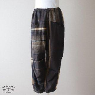 tamaki niime(タマキ ニイメ) 玉木新雌 only one nica pants HOSO cotton100% NPH04 オンリーワン ニカパンツ ホソ【送料無料】