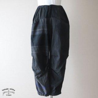 tamaki niime(タマキ ニイメ) 玉木新雌 only one nica pants HOSO cotton100% NPH05 オンリーワン ニカパンツ ホソ【送料無料】