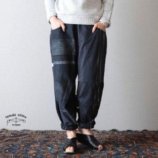 tamaki niime(タマキ ニイメ) 玉木新雌 only one nica pants HOSO cotton100% NPH07 オンリーワン ニカパンツ ホソ【送料無料】