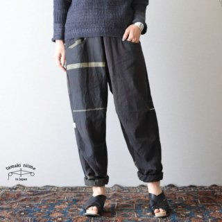 tamaki niime(タマキ ニイメ) 玉木新雌 only one nica pants HOSO cotton100% NPH08 オンリーワン ニカパンツ ホソ【送料無料】