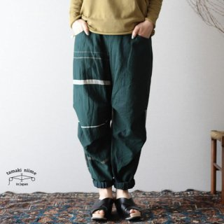 tamaki niime(タマキ ニイメ) 玉木新雌 only one nica pants HOSO cotton100% NPH09 オンリーワン ニカパンツ ホソ【送料無料】