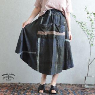 tamaki niime(タマキ ニイメ) 玉木新雌 only one chotan skirt CTN30 cotton100% オンリーワン チョタンスカート コットン100%
