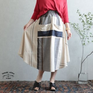 tamaki niime(タマキ ニイメ) 玉木新雌 only one chotan skirt CTN31 cotton100% オンリーワン チョタンスカート コットン100%