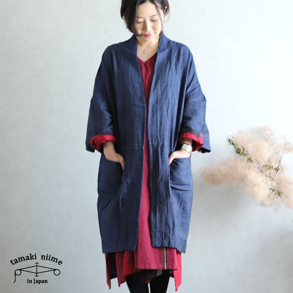 tamaki niime(タマキ ニイメ) 玉木新雌 きぶんシリーズ denim coat long 2月 デニーコ ロング ライトインディゴ コットン100%