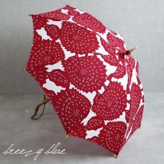 breezy blue ブリージーブルー 晴雨兼用 日傘  UV加工 注染 長傘 アザミ レッド 【送料無料】