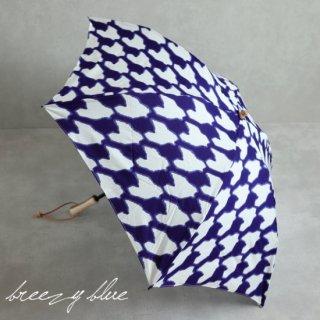 breezy blue ブリージーブルー 晴雨兼用日傘 防水 UV加工 手捺染 折りたたみ日傘 チドリ ブルー 【送料無料】