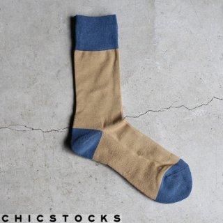 【2点までゆうパケット可】CHICSTOCKS シックストックス CH-001 <TWO TONE> Khaki Beige×Blue Gray / ソックス 靴下
